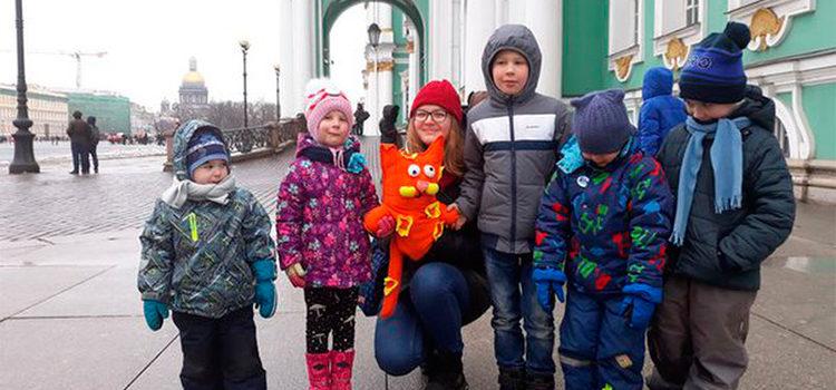 Экскурсии по Санкт-Петербургу для дошкольников