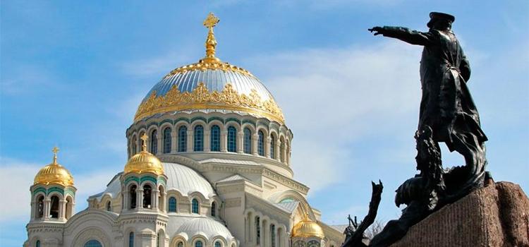 Экскурсии в Кронштадт из Санкт-Петербурга